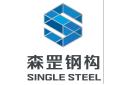 安徽森罡鋼結構工程有限公司