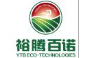 裕腾百诺环保科技(苏州)有限公司
