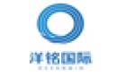 天津洋铭国际贸易有限公司