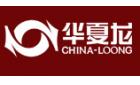 深圳市华夏龙供应链管理有限公司最新招聘信息