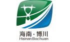 海南博川电力设计工程有限公司