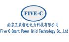 南京五采智电电力科技有限公司