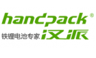 深圳市漢派科技有限公司