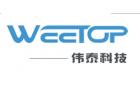 深圳市伟泰科技有限公司