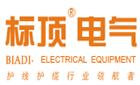 深圳市成天泰电气设备有限公司