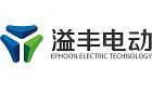 武汉溢丰电动技术有限公司