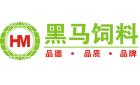 上海黑马饲料有限公司