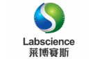 北京莱博赛斯科技有限公司