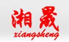 湖南华晟电气有限公司