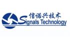 深圳市信諾興技術有限公司最新招聘信息