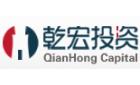 上海乾宏投資管理有限公司