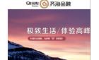 武汉齐海金融信息服务有限公司天津分公司