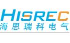 深圳市海思瑞科电气技术有限公司最新招聘信息