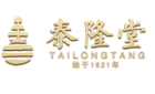 深圳市泰隆堂药业有限公司