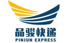 上海品骏物流有限公司