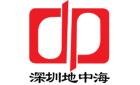 深圳市地中海贸易有限公司
