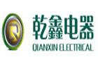 南京乾鑫电器设备有限公司