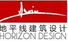 安徽地平线建筑设计事务所有限公司