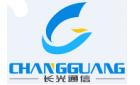 长光通信科技(上海)有限公司