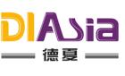 深圳德夏科技发展有限公司最新招聘信息