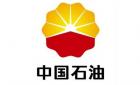 中石油钻井研究院江汉机械研究所