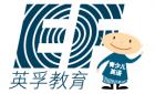 杭州英之辅语言培训中心