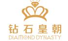 珠海横琴钻石皇朝商贸有限公司