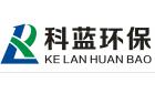 重庆科蓝环保实业有限公司