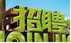 陕西滕舜建设工程有限公司