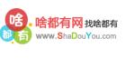 北京凯伟金融服务外包有限公司天津经济咨询分公司