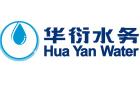 芜湖华衍水务有限公司