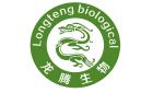 江西龙腾生物高科技有限公司