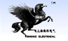 上海數科電氣設備有限公司