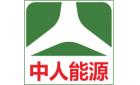 南京中人能源科技有限公司