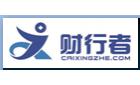 北京财行者信息服务有限公司