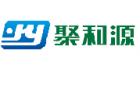深圳市聚和源科技有限公司