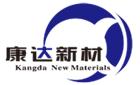 上海康达化工新材料股分无限公司