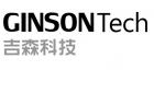 苏州吉森智能科技有限公司
