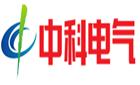 湖南中科电气股份有限公司