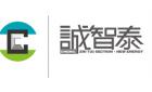 天津诚智泰新能源科技有限公司