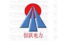 广州恒跃电力工程设计有限公司最新招聘信息