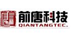 前唐网络科技(上海)有限公司