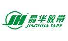 上海晶华胶粘新材料股份有限公司