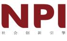深圳市恩派非营利组织发展中心
