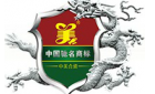 重庆新美鱼博洋铝业有限公司