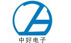 杭州中好电子有限公司