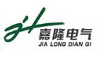 南京市嘉隆电气科技有限公司