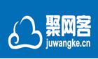 武汉聚网客教育科技有限公司