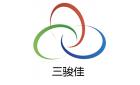 广州三骏佳纺织合成材料厂有限公司