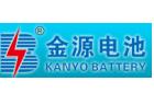 东莞市金源电池科技有限公司